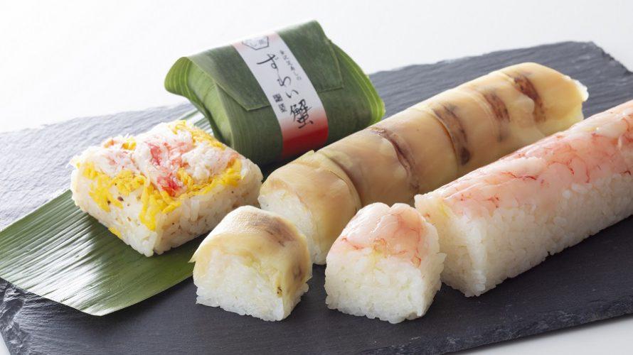 冷凍お寿司が便利!