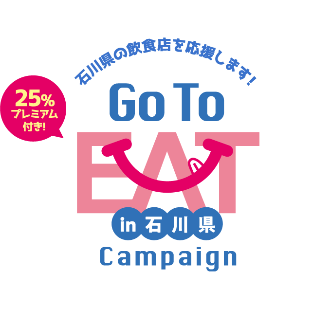 GoToEatロゴ